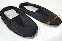 Тапочки спортивные DANIEL SPORT, КОЖА,  29 см