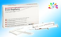 CEM-Implant, Hand Mix, цемент для фиксации работ на имплантатах, 2х10 мл