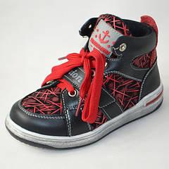 Демисезонные ботинки для мальчика красные Bessky 27р.-32р.