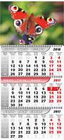 """Офисный календарь """"Эконом +"""" на трёх пружинах на 2017 год"""