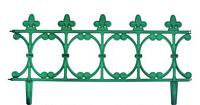 Ограждение садовое Корсика зеленого цвета 260 см