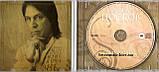 Музичний сд диск НИКОЛАЙ НОСКОВ Паранойя (1999) (audio cd), фото 2