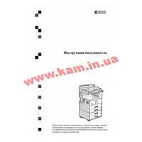 Инструкция на русском языке для Ricoh Aficio MP 2001L/ 2501L (983746)