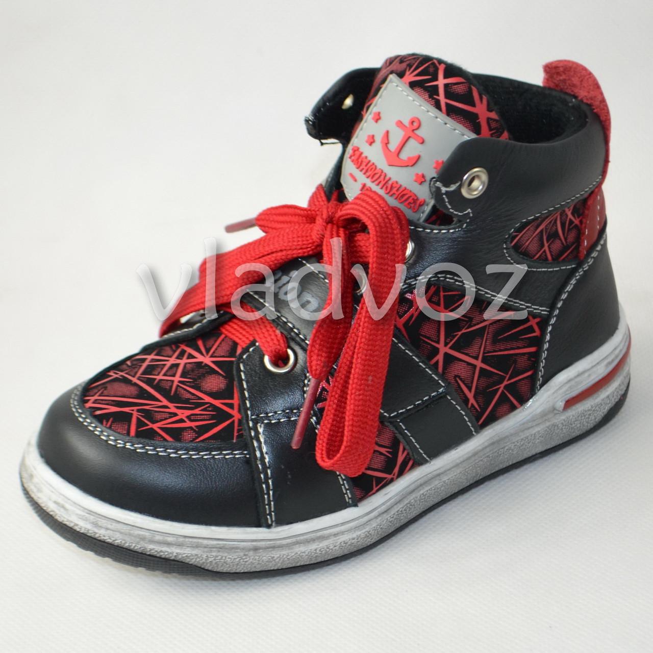 Демисезонные ботинки для мальчика красные 31р.