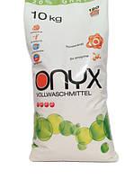 Универсальный стиральный порошок Onyx 10 kg. - Германия