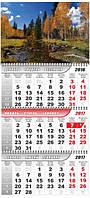 """Офисный календарь """"Эконом"""" на одной пружине на 2017 год"""