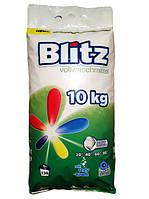 Универсальный стиральный порошок Blitz 10 кг.- Германия