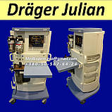 Наркозный аппарат для анестезии Drager Julian Anesthesia Machine, фото 3