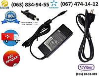 Блок питания HP Compaq NC8420 (зарядное устройство)