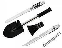 Набор туристический Лопатка - топор - нож - пилка