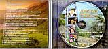 Музичний сд диск ПЕСНИ ИЗ ЛЮБИМЫХ КИНОФИЛЬМОВ 3 (2007) (audio cd), фото 2