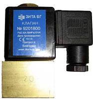 Вентиль електромагнітний ЕСПА 9201800