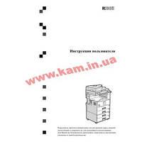 Инструкция на русском языке для Ricoh Aficio MP201SPF/ 201F (972000)