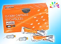 G-CEM Capsule, A2, АО3, ВО1, Т,  50 капсул