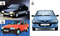 Автостекло, лобовое стекло на DACIA NOVA / Super Nova / SOLENZA (Дачия Супер Нова Соленза) 2000 -