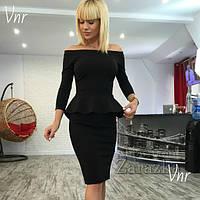 Стильный костюм баска+юбка спущенные плечи черный