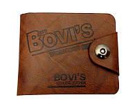 Качественный мужской стильный портмоне на каждый день. Удобный и практичный мужской кошелек. Код: КБН1