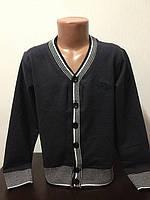 Детская одежда оптом Кофта для мальчиков оптом р.122-128-134-140