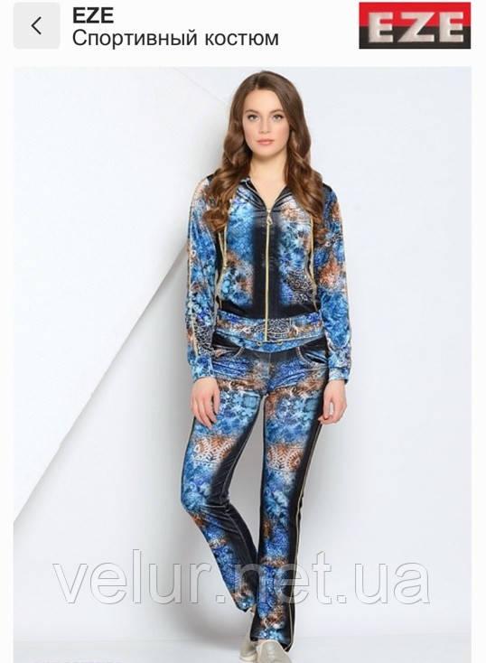 f26b25efcb6 Купить Женский велюровый костюм EZE купить разм 46