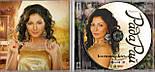 Музичний сд диск РАДА РАЙ Радуюсь (2010) (audio cd), фото 2