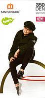 Гамаши детские хлопок без махры Мисюренко Cotton 350 Den - 18, 20, 22, 24 размер