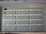 Светодиодные LED-линейки D1GE-320SC1-R2[11,10,20] 32F-3535LED-40EA (матрица DE320BGM-C1)., фото 2
