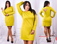Однотонное платье- французский трикотаж 48,50,52,54