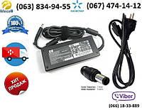 Блок питания HP HP-0W135F13 (зарядное устройство)