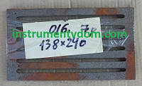 Колосниковая решетка чугунная (138х240 мм)