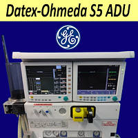 Наркозно-дыхательный аппарат GE Datex Ohmeda S/5 ADU Anaesthesia Machine