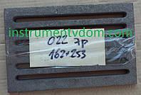Колосниковая решетка чугунная (162х253 мм)