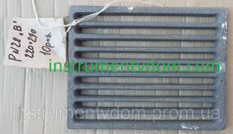 Колосниковая решетка чугунная (220х290 мм)