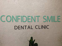 Dental clinic Confident smile
