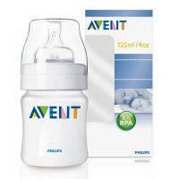Бутылочка для кормления PP AVENT 125 мл