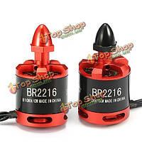 RacerStar Racing Edition 2216 br2216 810kv 2-4s безщеточный для комплекта 350 380 400 450 кадров