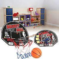 Мини-баскетбол спинодержатель обруча чистый набор малышей детские игрушки спортивная игра крытый