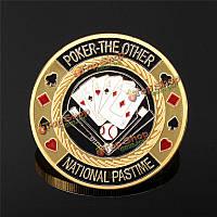 Металлический покер Защитная карта чип монета золото с гальваническим покрытием круглый пластиковом корпусе