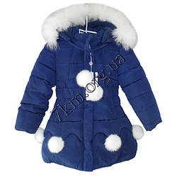 Куртки детские оптом