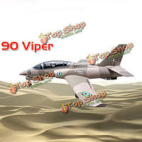 HSD 90 Viper пустыня крысы 90мм EDF спортивный тренажер самолета RC