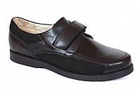 Туфли мокасины ТМ Каприз кожаные для мальчика