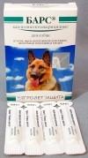 Барс капли для лечения ушей собак и кошек от ушного клеща