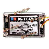 CS-TK16 моделирования резервуаров вертикальный ствол и устойчивый боковой батареи стабильности