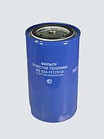 Фильтр топливный н/о трактора МТЗ двигателя Д-260 (ФТ024-1117010)