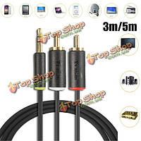 3/5м 3.5мм Мужской Двойной RCA стерео кабель Окс аудиоадаптере OFC позолоченный свинец