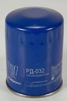 Фильтр очистки топлива  трактора МТЗ двигателя Д-243, Д-245 (PD-032)