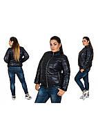 Женская короткая куртка (синтепон 200)  р. 48,50,52- черная