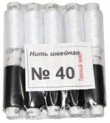 Нитки 40 Белые+черные (10шт/уп)