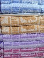 Красивое махровое полотенце. Размер: 1,5 x 1,0