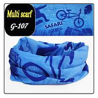 Бесшовный шарф многофункциональный (бафик)