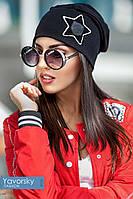 Женская замшевая шапка на флисе с разрезом для волос в разных цветах